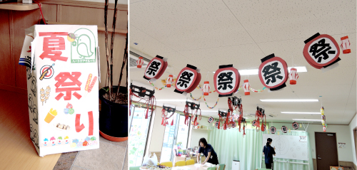 ケアホーム加美夏祭り2.jpg