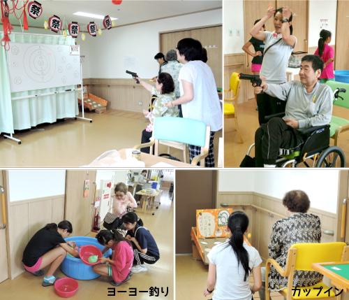 ケアホーム加美夏祭り4.jpg