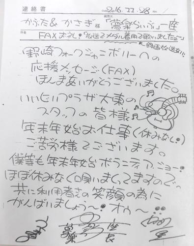 大東秋祭り10.JPG