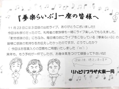 大東秋祭り9.JPG
