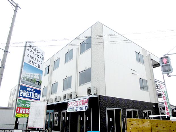 寝屋川IMGブログ③-1
