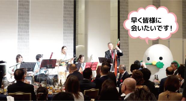 ハートちゃん式典デビュー3