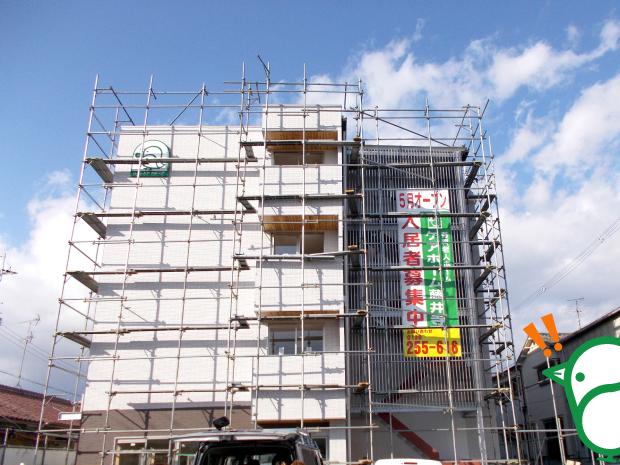 ケアホーム藤井寺リポート3-7