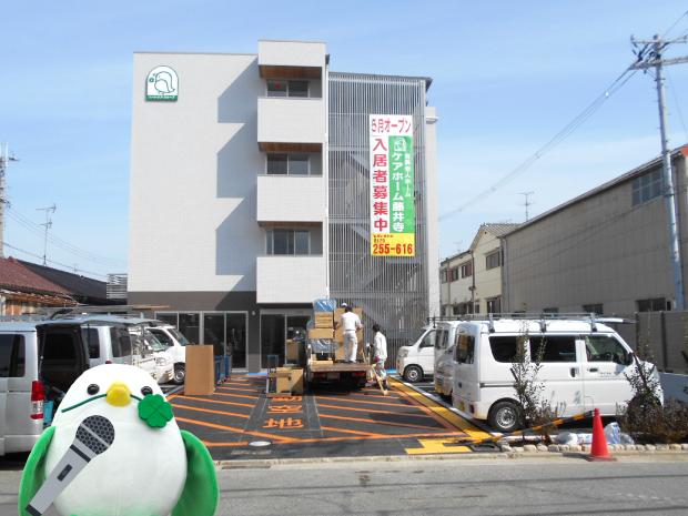 ケアホーム藤井寺リポート4-1