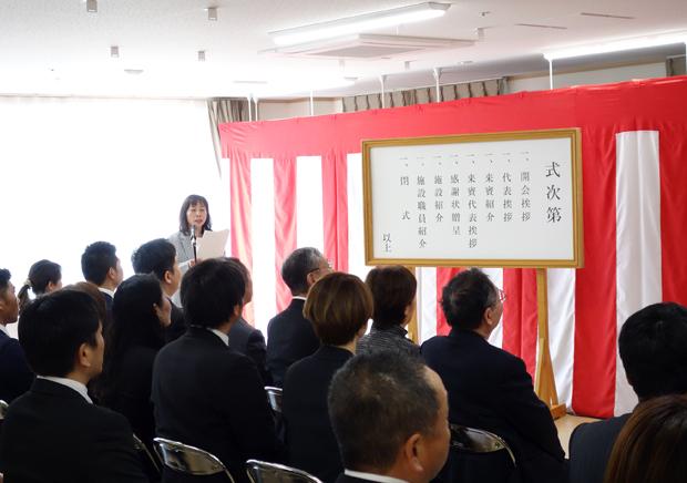 ケアホーム藤井寺リポート5-7
