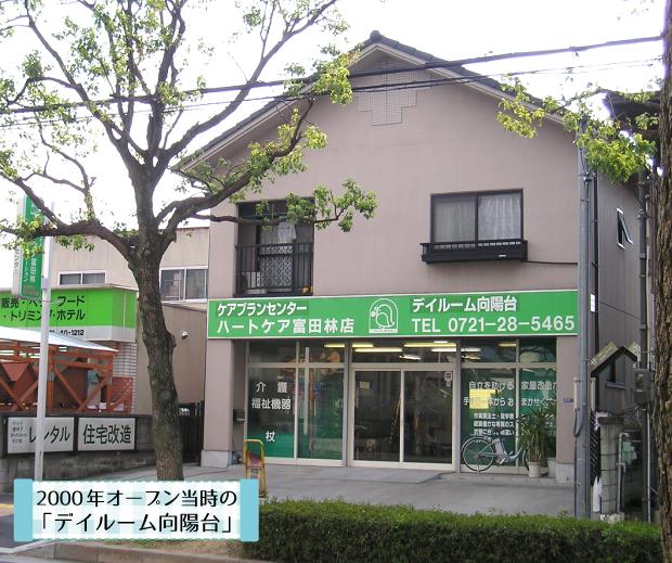 リハビリプラザ桜ヶ丘リポート4-21