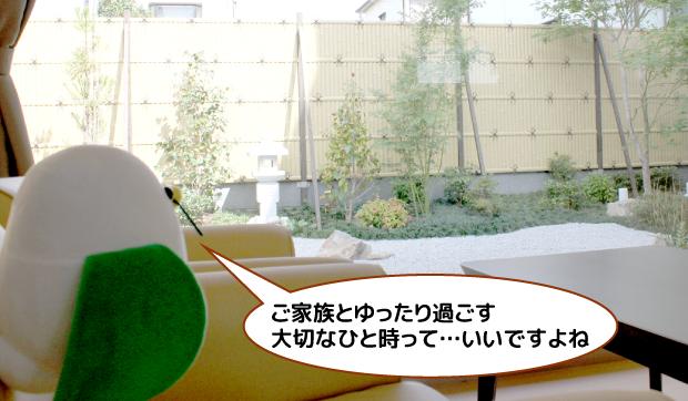 ケアホーム藤井寺カフェ訪問6