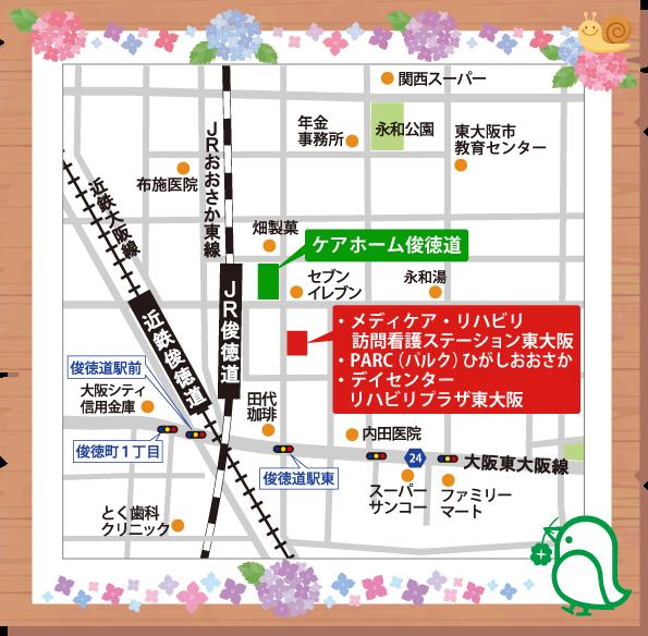 東大阪営業所地図