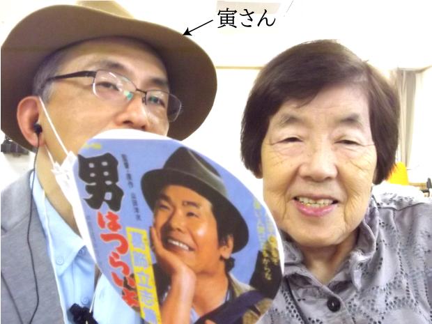 b沢田1周年①