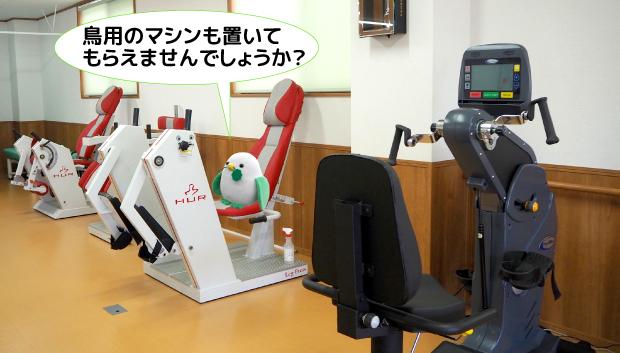 東大阪営業所ができるまで3-3