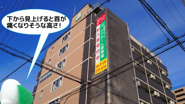 ケアホーム俊徳道探索リポート1-1