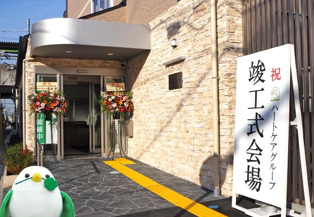 俊徳道営業所・東大阪営業所 竣工式1