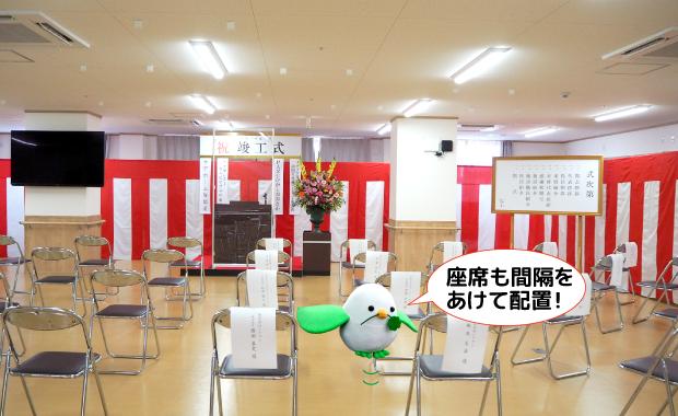 俊徳道営業所・東大阪営業所 竣工式3-2