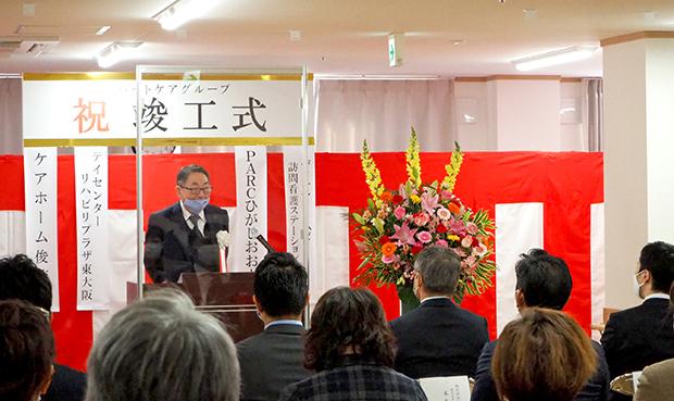 俊徳道営業所・東大阪営業所 竣工式4-1