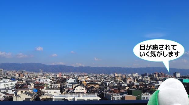 ケアホーム俊徳道探索リポート4-3