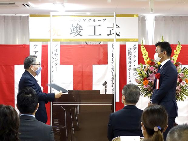 俊徳道営業所・東大阪営業所 竣工式5-1