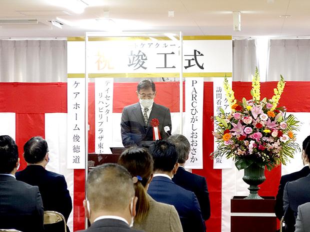 俊徳道営業所・東大阪営業所 竣工式5-3
