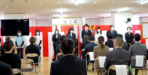 俊徳道営業所・東大阪営業所 竣工式5-5