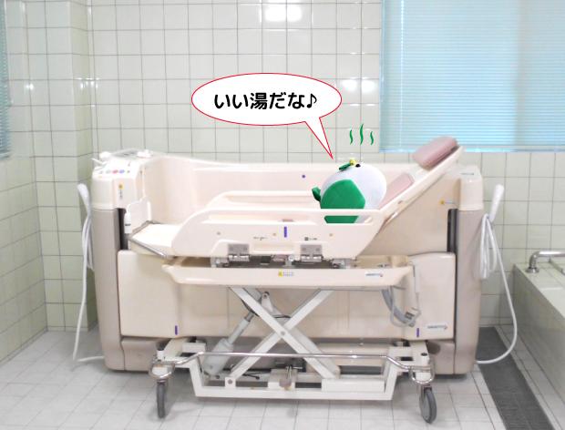 ケアホーム俊徳道探索リポート4-8