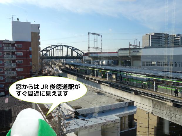 ケアホーム俊徳道探索リポート5-4