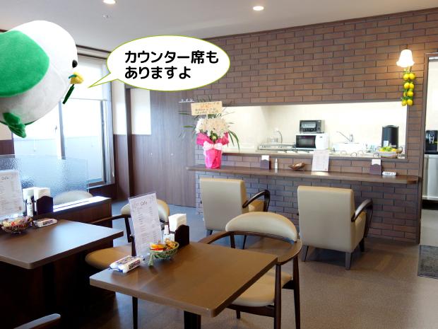 ケアホーム俊徳道探索リポート5-3