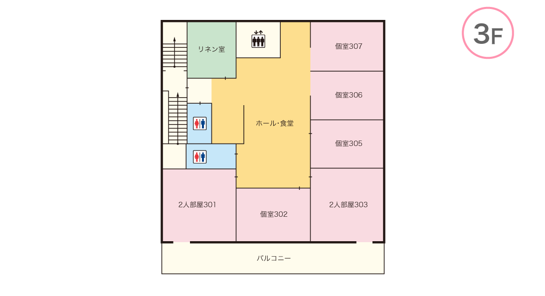 ケアホーム春日丘 3Fマップ