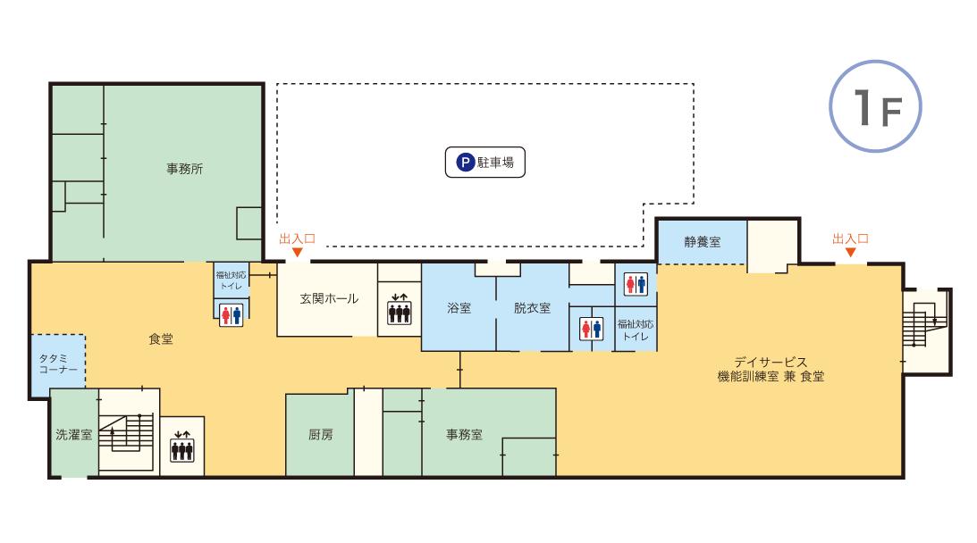 青蓮荘 1Fマップ