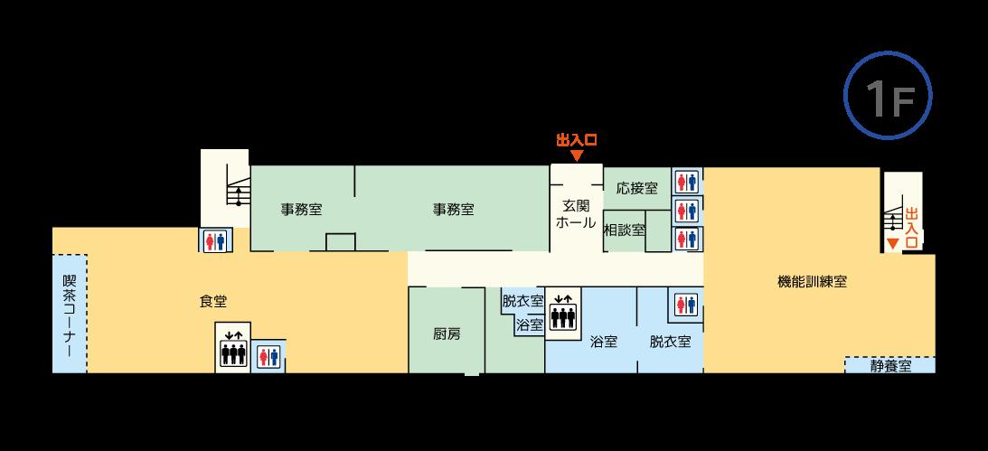 ケアホーム藤井寺 1Fマップ