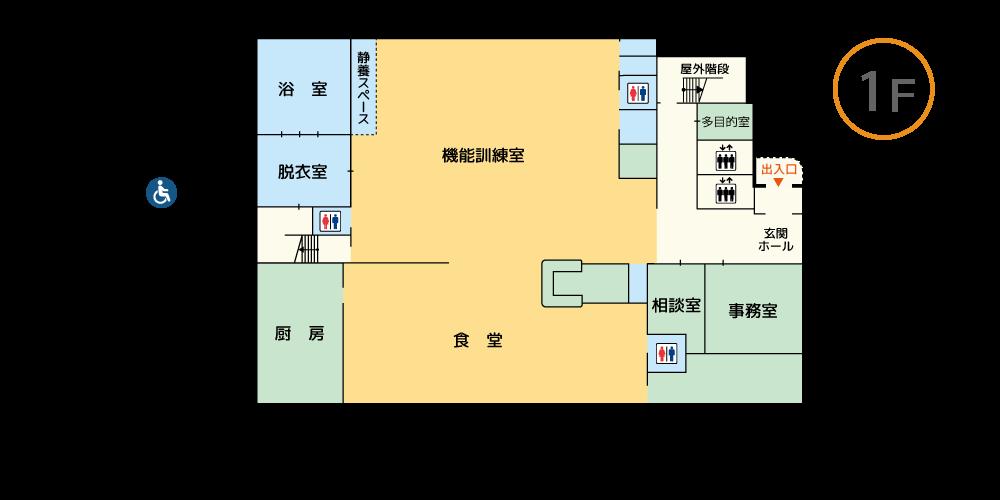 ケアホーム俊徳道 1Fマップ