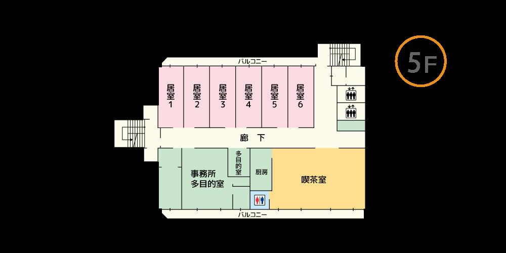 ケアホーム俊徳道 5Fマップ
