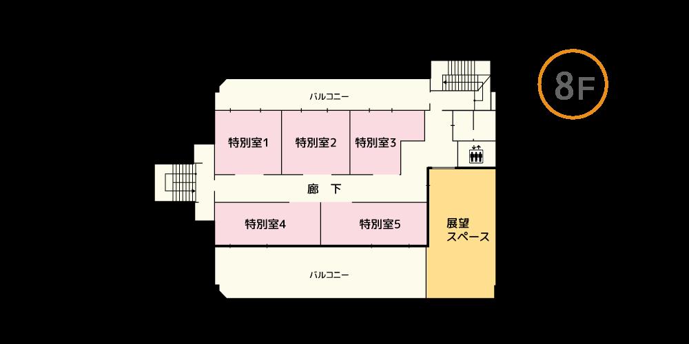 ケアホーム俊徳道 8Fマップ