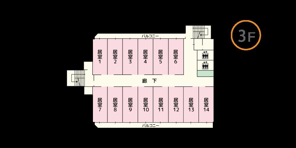 ケアホーム俊徳道 3Fマップ